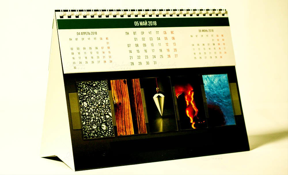 Календари на заказ в Москве