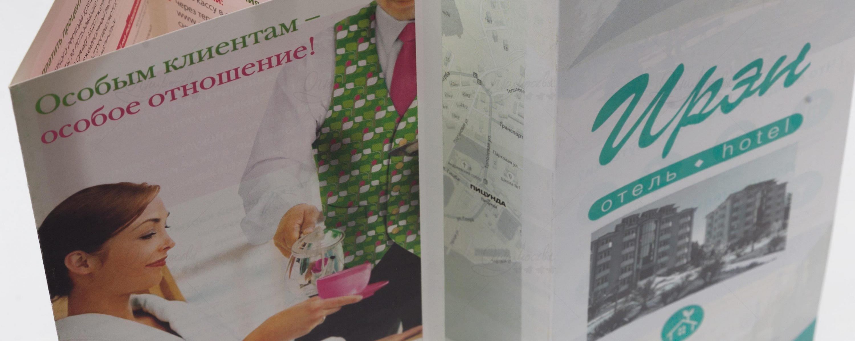 схема метро москвы распечатать на принтере visa classic сбербанк дебетовая карта годовое обслуживание цена