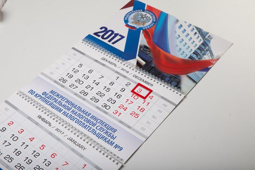 Печать квартальных календарей