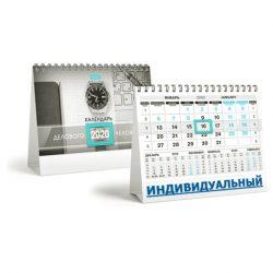 Календари настольные «Домики» с перекидным блоком (ИНДИВИДУАЛЬНЫЙ)