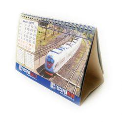 Календари настольные «Домики» с перекидным блоком (ИНДИВИДУАЛЬНЫЙ) 4х0 6 листов