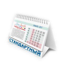 Календари настольные «Домики» с перекидным блоком