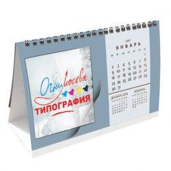 Перекидные календари Домик